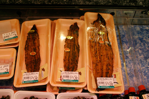 Ushinohi: Unagi Eel Day, July 24th うなぎ土用丑の日