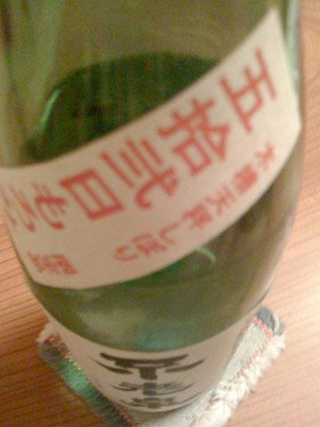 52 Day Moromi Junmai Ginjo Namazake + New Project