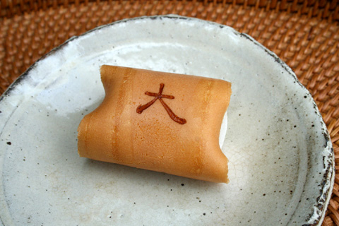 Wagashi: Daimonji and Chofu
