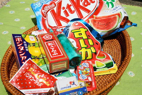 Happy Birthday KyotoFoodie! Classic and Summer Theme Japanese Junk Food