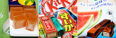 Subscribe! Classic and Summer Theme Japanese Junk Food: And the Winners Are...