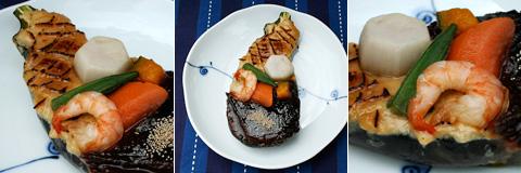 Depachika: Kamonasu Dengaku (Baked Eggplant with Miso) 賀茂なす田楽