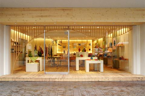Kyoto Furoshiki Store Karakusaya (唐草屋)