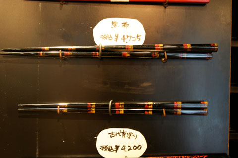 Omiyage and Experience: Kyoto Kodaji Chopstick Workshop and Store (お箸のおおした 箸工房)