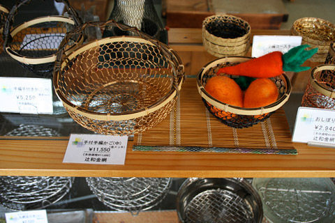 Kana-ami: Traditional Japanese Handmade Metal Cooking Utensils and Kitchenware (京の金網細工 辻和金網)