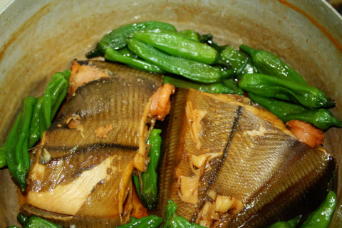 Nizakana: Flounder Simmered with Shishito