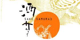 Sake Samurai 2008