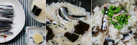 Iwashi Gohan (Sardine Rice) いわし・鰯ご飯