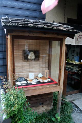 Kyoto Style Dorayaki: Gion Shimogawara Azuki Mikasa 祇園 下河原 阿月 三笠