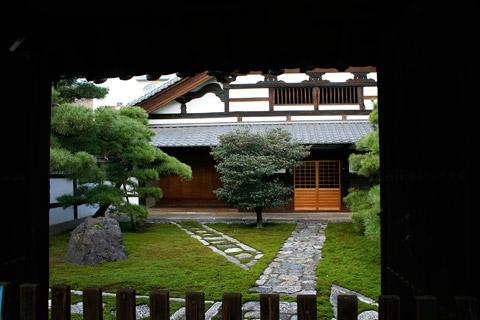 Negi Udon Shop, Yorozuya in Gion, Kyoto 祇をん 萬屋 九条ネギうどん