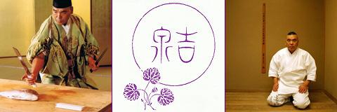 Osechi: Kyoto Kichisen Master Chef Yoshimi Tanigawa