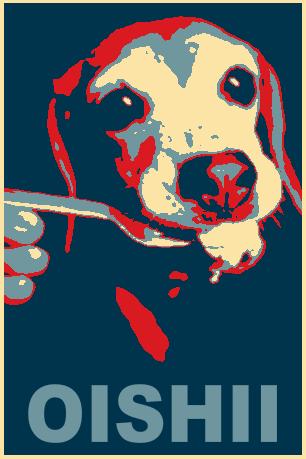 Beagle Obamacon Oishii