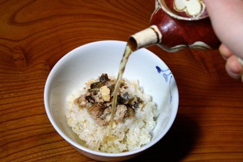 Chazuke with Leftover Yakizakana