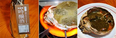 Winter Crab: Kani Miso, Kani Nabe, Kani Zosui かにみそ かに鍋 かに雑炊