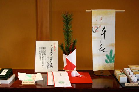 Shogatsu: Mochibana Japanese New Year Decoration
