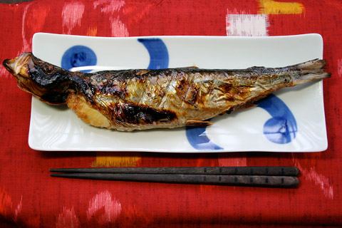 Yakizakana: Komochi Maruboshi Nishin (Grilled Dried Herring with Eggs) 焼き魚: 子持ち丸干しにしん