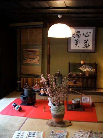 Tawaraya Meibutsu Nihon (Two Noodle) Udon  たわらや名物二本うどん
