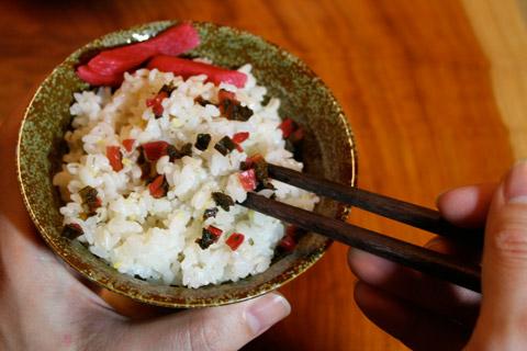 Tsukemono: Aka Kabura Nukazuke from Nishiki Market 京漬物 錦・高倉屋