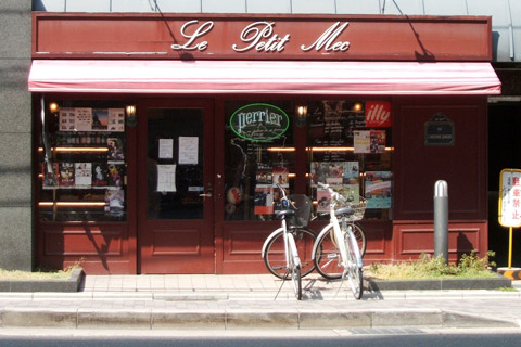 The Bakery: Le Petit Mec