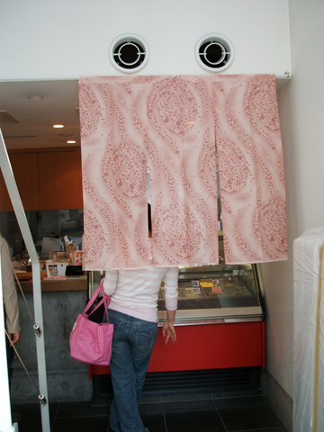 Sakura Mochi Ice Cream 桜餅アイスクリーム
