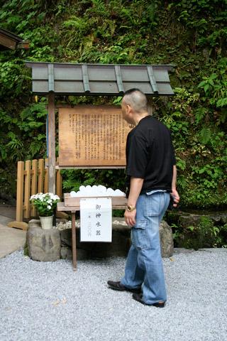 Kifune Kawadoko at Kibunejaya 貴船の川床 貴船茶屋
