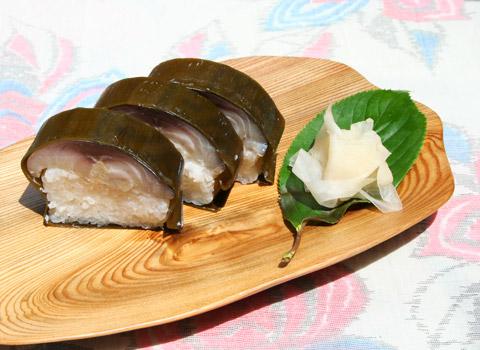 Kichisen Sabazushi (Mackerel Sushi)  吉泉の鯖寿し