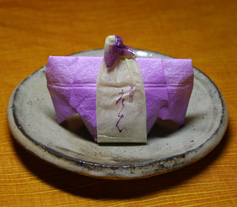 Kyoto Nest Project and Wagashi Omiyage