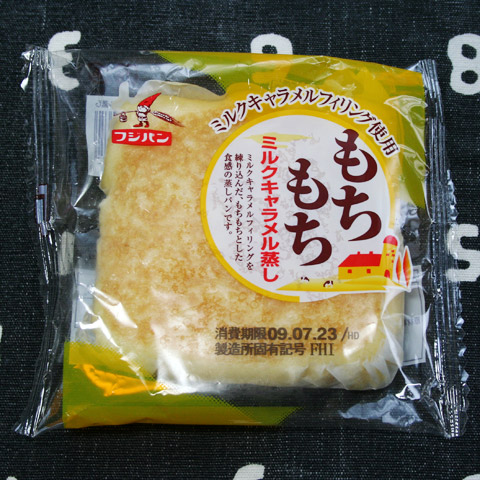 Junk Food in Japan: Mochi Mochi 'Mushi Pan' Steamed Bread  もちもち蒸しパン
