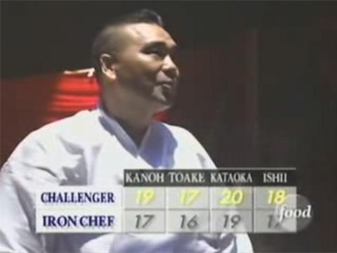 Kyoto Kichisen's Chef Tanigawa Defeating Masaharu Morimoto on Iron Chef