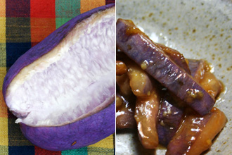 Japanese Fruit Akebi as Sauteed Vegetable (Miso Itame)