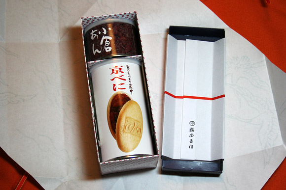 Wagashi Kyobeni Azuki and Monaka 京べに