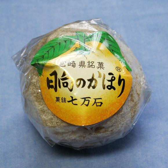 Japanese Fruit: Hyuganatsu Miyazaki Omiyage Hyuga-no-Kaori Yokan 宮崎銘菓 七万石 日向のかほり