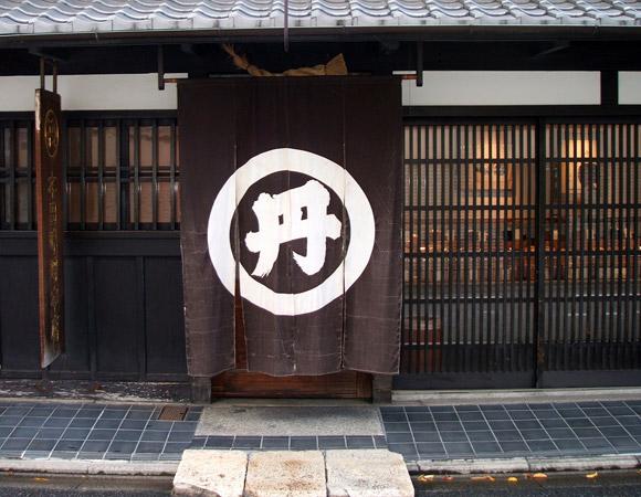 Kyoto Honda Miso Ichiwan Miso Soup 本田味噌本店 一わんみそ汁