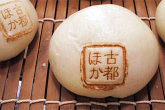 Nishiki Market Best: Kyoto-style Beef Manju Bun