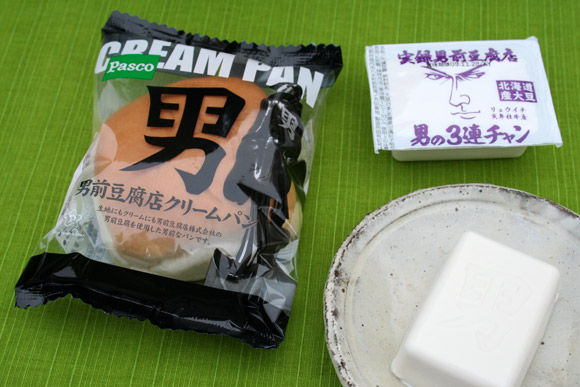 Junk Food in Japan: Otokomae Tofu Cream Pan Sweet Bread  男前豆腐店クリームパン