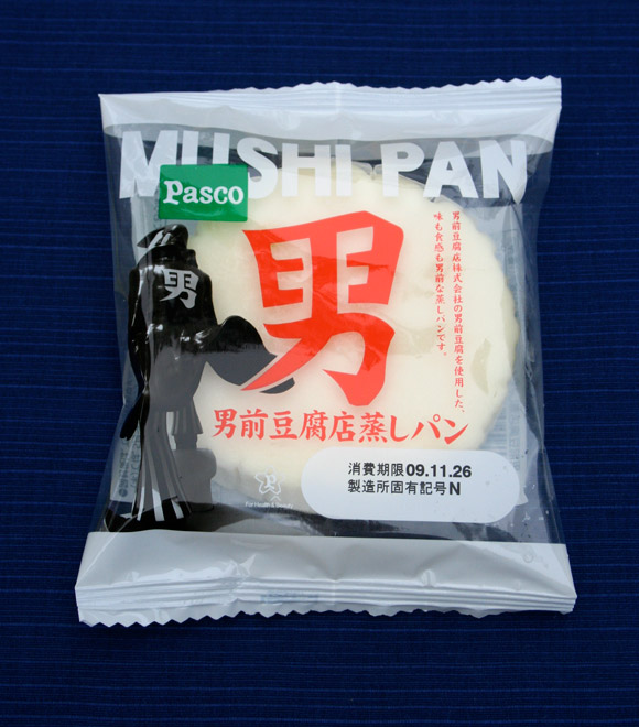 Otokomae Tofu Mushi Pan Steamed Bread  男前豆腐店蒸しパン
