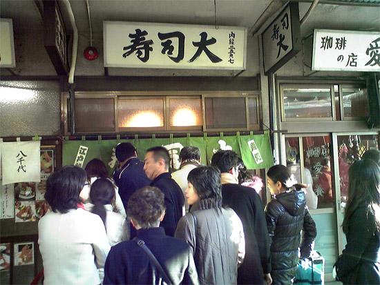 Tokyo-style Nigiri Sushi Breakfast at Sushi Dai in Tsukiji Market 東京 築地 寿司大