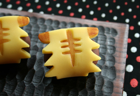 Wagashi: Kyoto Toraya's Year of the Tiger Namagashi とらや 幸とら