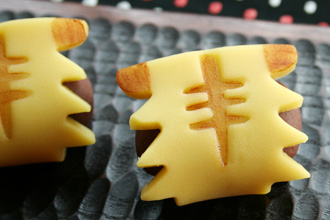 Wagashi: Kyoto Toraya's Year of the Tiger Namagashi