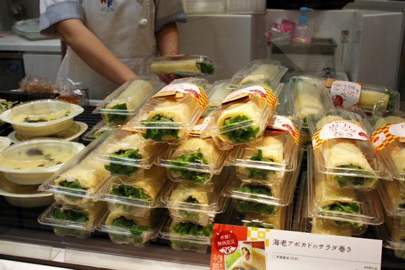 Setsubun Depachika: Shopping for Eho-maki and Sardines at Japanese Department Store Food Court