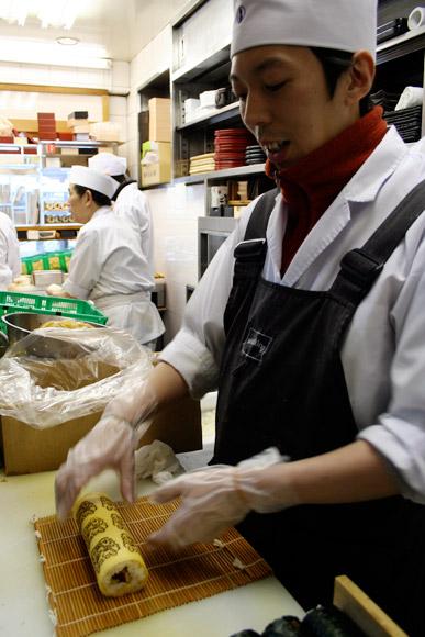 Setsubun: Kyoto Hisagozushi 'Onimaki' Ehomaki ひさご寿し 招福巻ずし 恵方巻 鬼巻
