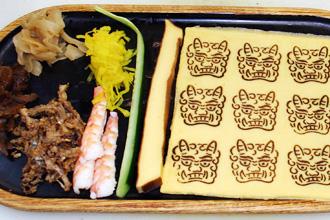 Setsubun Foodie Customs: Kyoto Hisagozushi 'Onimaki' Ehomaki
