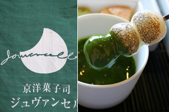 Kyoto Cafe: Jouvencelle Gion and Maccha Chocolate Fondue
