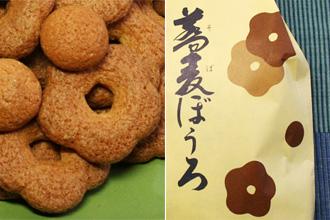 Kyoto Soba Wagashi Shinise – Soba Boro Cookie