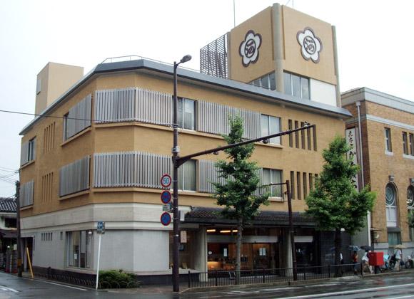 Kyoto Marutamachiya Soba Boro Cookie 丸太町かわらまち屋 蕎麦ぼうろ