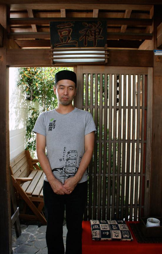 Mamezen Soba: Kyoto-style Soymilk Ramen 豆禅 豆乳らーめん