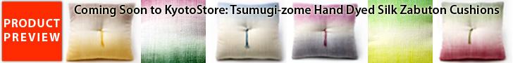 kyoto-store-banner-tsumugizome-zabuton