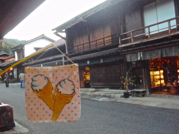Kurikinton-icecream-Tsumago-Nakasendo-Walk-Japan