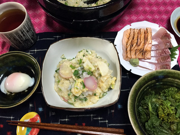 Ginger Honey Okayu (Japanese Rice Porridge) Recipes — Dishmaps