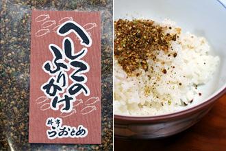 Japanese Condiment: Furikake